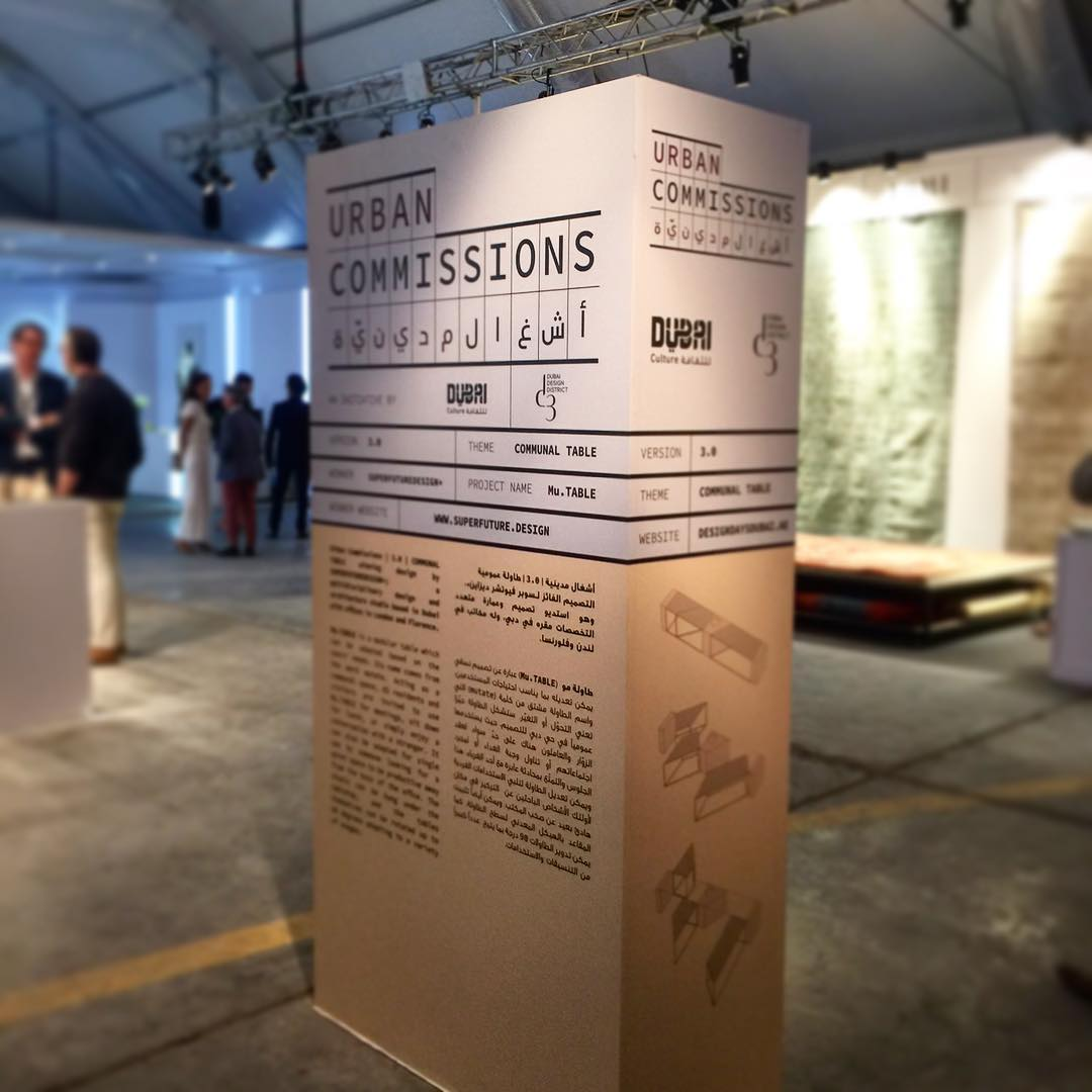 We are so happy and proud to be the winner of #urbancommissions competition! Thanks to @d3dubai and @designdaysdubai for this opportunity. #dubaidesigndays2017